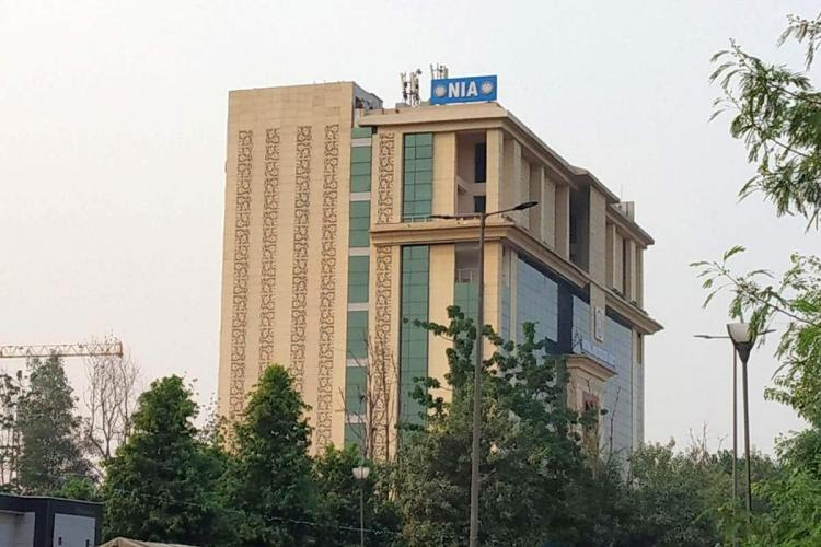 NIA Hyderabad building
